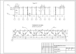 5.Чертеж геометрической схемы фермы в разрезе 2-2 с указанными размерами (формат А3)