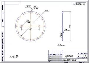 5.Рабочий чертеж крышки из стали 45 ГОСТ 1050-80 с указанием возможных отклонений на формате А3