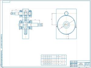 5.Редуктор цилиндрический одноступенчатый А1