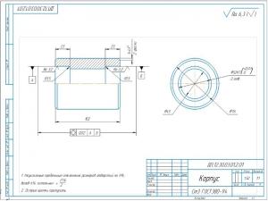 5.Рабочий чертеж детали корпус А3