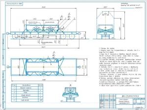 5.Схема погрузки внешней тележки электровоза ЭЛ-1 А2
