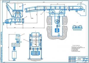 5.Конвейер ленточный, чертеж общего вида конструкции А1