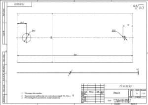 56.Детальный чертеж стенки массой 4.4, в масштабе 1:2.5, с указанными размерами для справок и с техническими требованиями: предельные неуказанные отклонения размеров Н14, h14, +-t2/2, рекомендуется изготовить лазерной резкой (формат А3)