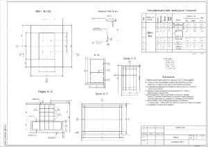 Комплект чертежей строительства автоцентра для выполнения операций технического обслуживания и ремонта транспортных средств