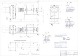 Чертеж привода цепного транспортера с размерами, требованиями и характеристиками: окружная сила на тяговых звездочках 6296,6 Н