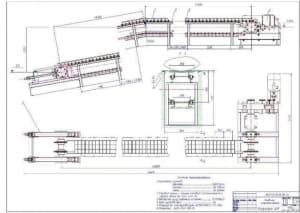 Чертеж СБ пластинчатого конвейера с указанием технических параметров