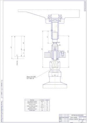 5.Чертеж сборочный схемы наладки позиции спутник с техническими характеристиками: число оборотов шпинделя – 125об/мин, обрабатываемый диаметр – 42мм, скорость резания – 15.4м/мин