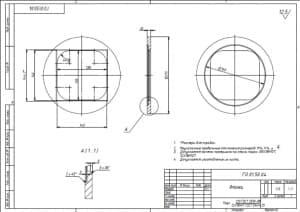 5.Чертеж детали фланец массой 1.26, в масштабе 1:2, с указанными размерами для справок и с техническими требованиями: предельные неуказанные отклонения размеров Н14, h14, +-t2/2 , допускается замена материала на сталь марок 08Х18Н10Т, 12Х18Н10Т, допускае