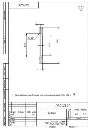 60.Чертеж деталировки фланца массой 0.03, в масштабе 2:1, с предельными неуказанными отклонениями размеров Н14, h14, +-t2/2 (формат А4)