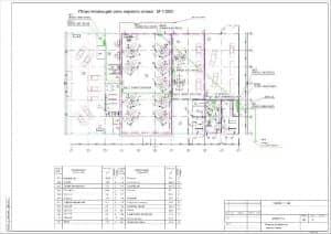 6.Чертеж плана питающей сети первого этажа здания СТО в масштабе 1:200