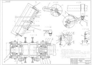 6.Чертеж сборочный оборудования щеточного массой 285, в масштабе 1:10