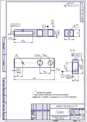 6.Деталь гайка – из материала БрАЖ 9-4Л (формат А3). Проставлены допуски, посадки, шероховатости, размеры, приведены техусловия на изготовление