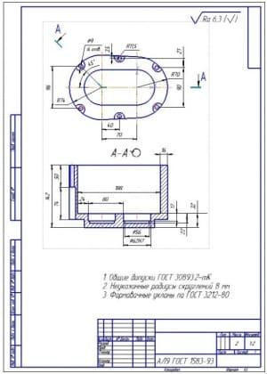 6.Деталь – крышка из материала АЛ9 (формат А3): общие допуски по ГОСТ 30993.2-mK; неуказанные радиусы скруглений 8мм