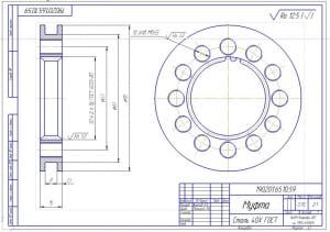 6.Рабочий чертеж муфты (формат А3)