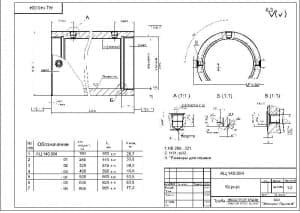 Рабочий чертеж детали корпус в масштабе 1:2