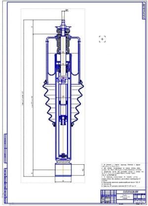 6.Сборочный чертеж пневматической задней стойки – амортизатора (формат А1)