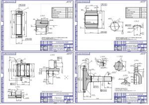 6.Рабочие чертежи деталей конструкции (формат А1)