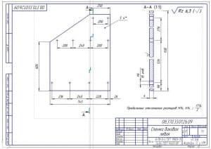 6.Рабочий чертеж стенки боковой левой (формат А3)