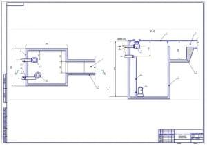 6.Узел приема и перекачки загрязнений моечной воды (формат А1)