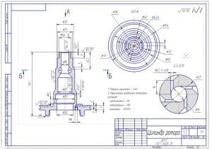 6.Рабочий чертеж цилиндра ротора (формат А3)