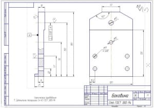 6.Рабочий чертеж боковины (формат А3)