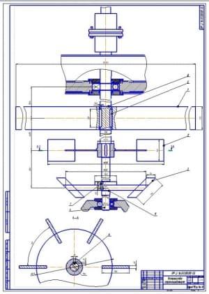 6.Сборочный чертеж перемешивающего устройства (формат А1)