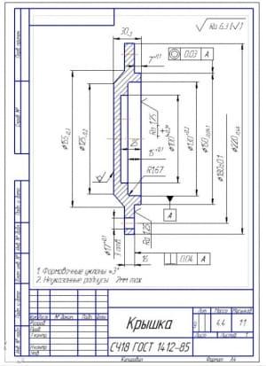 6.Деталь  крышка из материала СЧ18 (формат А4)