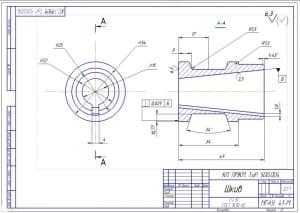6.Шкив из материала СЧ 15 (формат А3)
