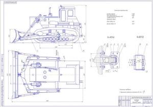 6.Общий вид бульдозера с поворотным отвалом на базе трактора Т-500 А1