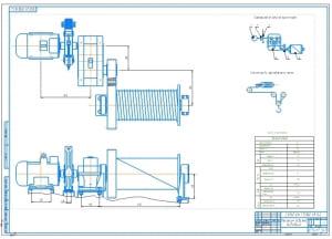 6.Механизм подъема в сборе А1 со схемами кинематики и запасовки грузоподъемного каната