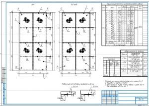 6.Сборочный чертеж конструкции А2