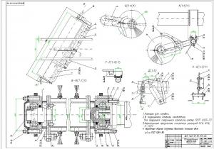 6.Сборочный чертеж щеточного оборудования с указанием позиций и габаритных размеров