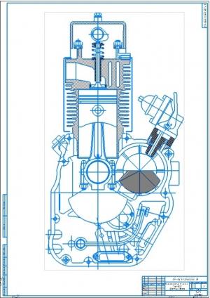 6.Сборочный чертеж поперечного разреза двигателя ТМЗ-450Д на формате А1