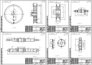 6.Рабочие чертежи деталей А1