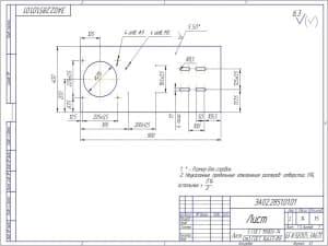 6.Чертеж детали листа с техническими требованиями