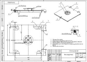 6.Чертеж сборочный люка загрузочного массой 5.85, в масштабе 1:4, с указанными размерами для справок и с техническими требованиями: сварка аргонно-дуговая по Г0СТ 14771-76, катеты сварных швов не более толщины свариваемых деталей, сварной шов №2 выполнит