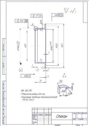 6.Чертеж детали стакан с техническими требованиями: НВ 268…290, радиусы неуказанные 2мм max, предельные неуказанные отклонения размеров: Н14, h14, IT14/2 (формат А3)