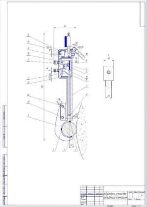 7.Чертеж СБ индуктивного устройства активного контроля в масштабе 2:1, с указанием размерных величин (формат А2)