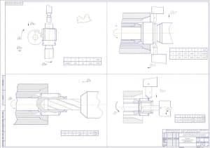 7.Чертеж схем обработки механической (формат А1)