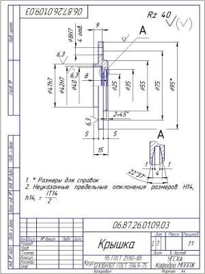 7.Деталь крышка из круга 95 ГОСТ 2590-88/12Х18Н10Т в масштабе 1:1 (формат А4)