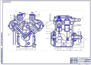 7.Общий вид компрессора ДАУ50 – лист 2 (формат А1)