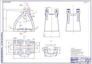 7.Рабочий чертеж кронштейна тяги нижний (формат А1)