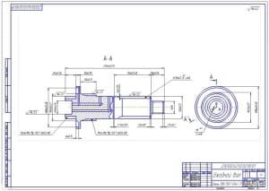 7.Рабочий чертеж детали – входной вал (формат А2)
