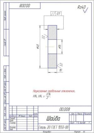 Деталировка шайбы с неуказанными предельными отклонениями H14, h14, +-IT14/2 (формат А4)