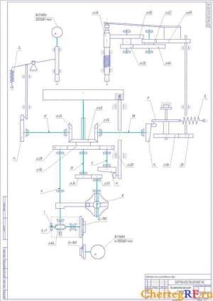 Чертеж кинематической схемы автомата для изготовления букс (формат А1)