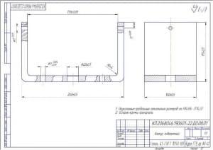7.Деталь корпус поворотный - чертеж (формат А3)