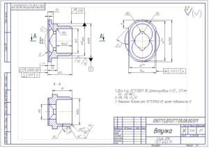 7.Деталь втулка из материала сталь 20Х (формат А3)