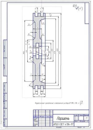 7.Поршень деталь (формат А3)