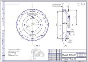 7.Рабочий чертеж большой крышки (формат А3)