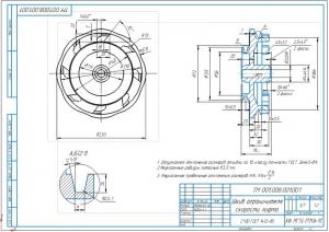 7.Шкив ограничителя скорости лифта (А3)